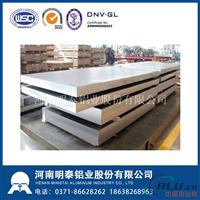 专业钎焊铝板厂家 明泰上市公司订做生产