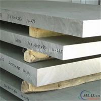 铝合金AlZn1可塑性能好硬度高