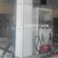 加油站装饰材料包柱氟碳铝单板厂家