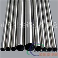 6063鋁管多少錢一公斤