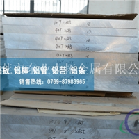 现货氧化铝板 6061-T651铝板