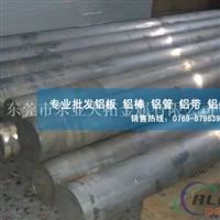 厂家直销6082高耐磨铝合金棒