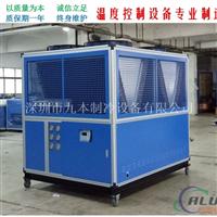 供应空压机冷却专用冷水机