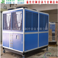 供应空压机冷却专用水制冷机