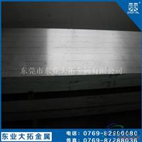 MIC-6高塑性铝板 高精度硬MIC-6铝合金板