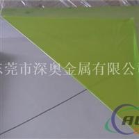优质进口镜面铝板