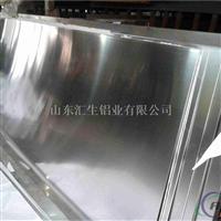 0.2mm铝板价格