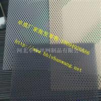 铝板网过滤钢板网通风口铝板网