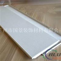 铝扣板长条形铝扣板吊顶天花厂商价格