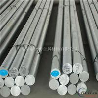 专业供应L3铝合金 L4铝管