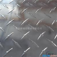 0.8毫米厚指针铝板一平方多重