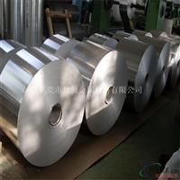 现货:Al99.0铝合金 1200工业用纯铝