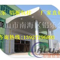 铜陵包柱铝单板厂家直销包装铝单板
