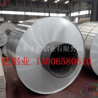 0.4厚铝卷最低的价格 保温铝
