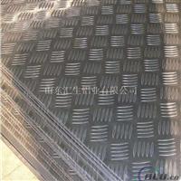 7毫米厚花纹铝板价格