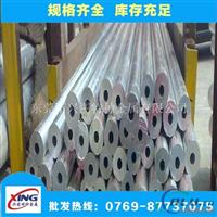 5086防锈铝板铝管质量可靠