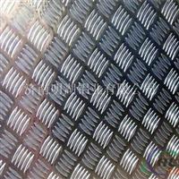 专业生产销售防滑花纹铝板 五条筋花纹铝板