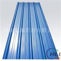 压型铝板 铝压型板 铝瓦生产厂家