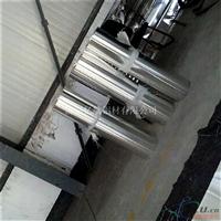 铝卷铝皮原料厂 价格低的厂家