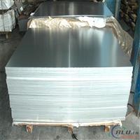 Al-Zn6-MgCu铝合金