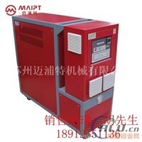 廠家直銷壓鑄模溫機導熱油電加熱油爐