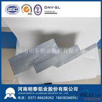 明泰铝业3004铝板带全国畅销无阻