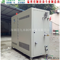 供应水冷式工业冻水机