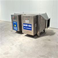工业废气治理 农业生产体系废气处理 废气处理设备