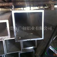 批发6063T6铝方管,6061T5铝合金方管