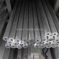 6061铝管 国标铝管氧化 精密小铝管加工