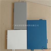 厂家提供非标大小圆穿孔铝单板幕墙