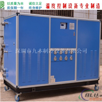 供应水冷式工业冰水机