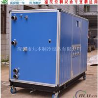 供应水冷式工业制冷机