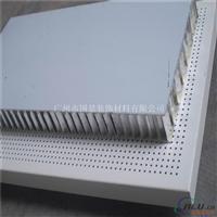 厂家直销新款铝蜂窝复合板 包边幕墙铝单板