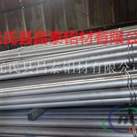 宁波冷库铝排管型材
