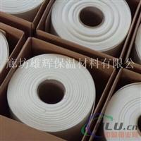 锻造炉专用硅酸铝纤维纸 保温隔热耐火纸