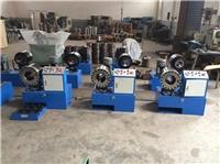 优质液压油管扣压机供应