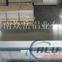 关于铝板的分类及铝板用途介绍