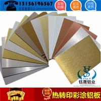 濟南供應鋁錳鎂彩色鋁卷一噸現在什么價格