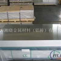 直销LC10热轧铝板 易加工LC10铝板