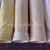 熱銷產品-高溫除塵布袋