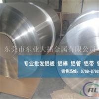 进口6063铝合金带