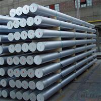 跃特供应铝棒防锈铝合金耐腐蚀