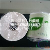 广东枕式卷纸包装机,单粒卷纸包装机