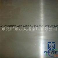 河南6063铝板 6063拉丝铝板