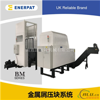 高产量高效率铁屑压饼机,技术保障