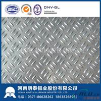 3003防滑铝板 -花纹铝板-上市企业