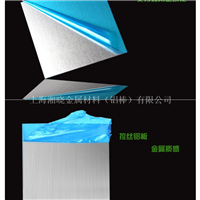 QC-10高强度铝合金 QC-10高精度铝板