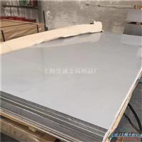 5754铝板密度