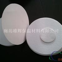 供应硅酸?#26009;?#32500;纸 耐热保温材料 耐高温